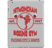 Hitmonchan Boxing Gym   Red iPad Case/Skin
