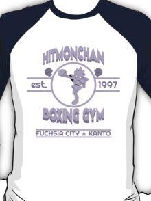 Hitmonchan Boxing Gym   Purple T-Shirt