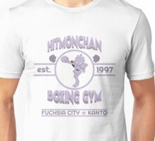 Hitmonchan Boxing Gym | Purple Unisex T-Shirt