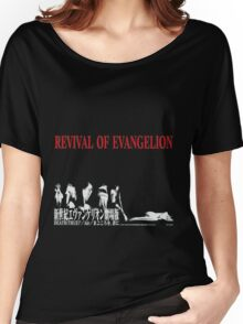 revival of evangelion Women's Relaxed Fit T-Shirt