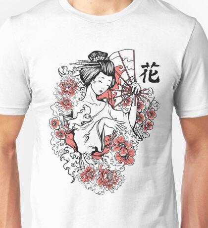 beautiful chinese harmony Unisex T-Shirt