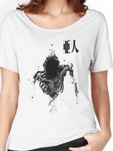 IBM AJIN Women's Relaxed Fit T-Shirt