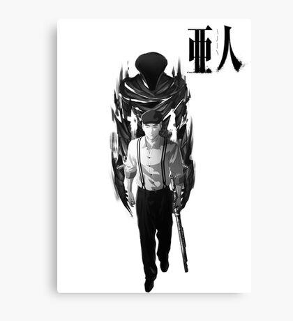 Satou Canvas Print
