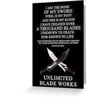 Unlimited Blade Works Original Greeting Card
