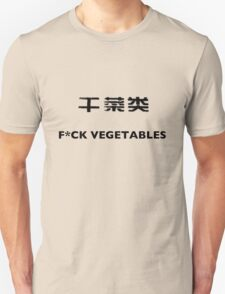 F*ck Vegetables Chinese Translation Fail Black T-Shirt