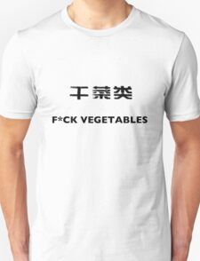 F*ck Vegetables Chinese Translation Fail Black Unisex T-Shirt