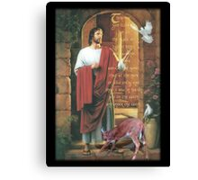 every knee shall bow-Philippians 2:9,10 Canvas Print