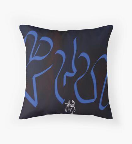 Dovahkiin's Honor Throw Pillow