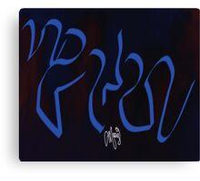 Dovahkiin's Honor Canvas Print