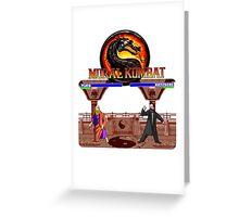 MORAL KOMBAT Greeting Card