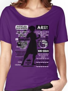 Gintama - Kagura Quotes Women's Relaxed Fit T-Shirt