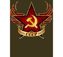 CCCP Army Photographic Print