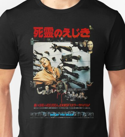 Night Of The Living Dead Japan Poster Unisex T-Shirt