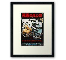 Night Of The Living Dead Japan Poster Framed Print