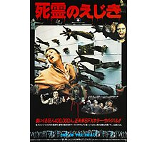 Night Of The Living Dead Japan Poster Photographic Print
