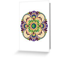 Green Pattern Greeting Card