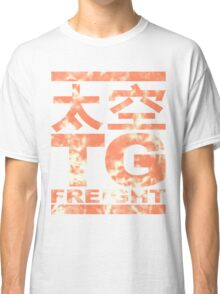 TG Freight Classic T-Shirt
