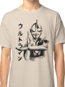Waterbrushed Hero Robot Classic T-Shirt