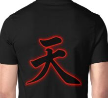Heaven Unisex T-Shirt