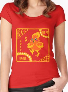 Happy Year of the Rooster?!?  Women's Fitted Scoop T-Shirt