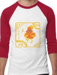 Happy Year of the Rooster?!?  Men's Baseball ¾ T-Shirt
