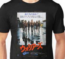 The Warriors Japan Poster Unisex T-Shirt
