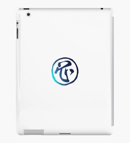 Reborn Sin Gaming Community Logo iPad Case/Skin