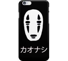 カオナシ (no-face) iPhone Case/Skin