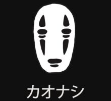 カオナシ (no-face) by trumanpalmehn