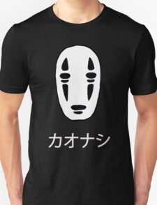 カオナシ (no-face) T-Shirt