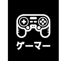 Gaming: Retro Old-School Japan Gamer T-Shirt Photographic Print