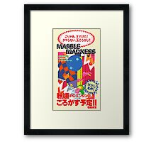 Marble Madness (Japanese Advertisement) Framed Print