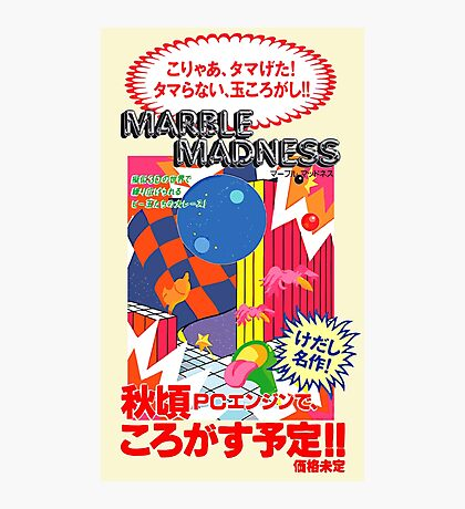 Marble Madness (Japanese Advertisement) Photographic Print