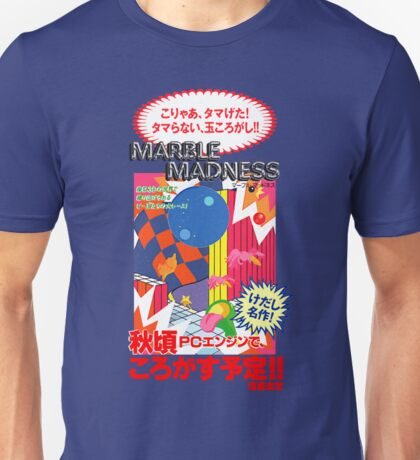 Marble Madness (Japanese Advertisement) Unisex T-Shirt