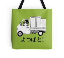 Yotsuba&! Tote Bag