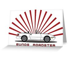 Eunos Roadster Greeting Card