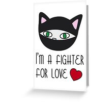 Ninja Cat Greeting Card