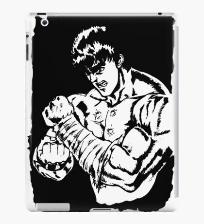Ken iPad Case/Skin