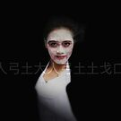 hong kong girl by handheld-films