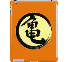 Kame kanji ink iPad Case/Skin