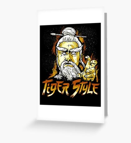 Tiger Style Greeting Card