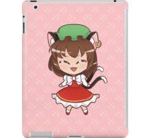 Cheeeeeeen! iPad Case/Skin