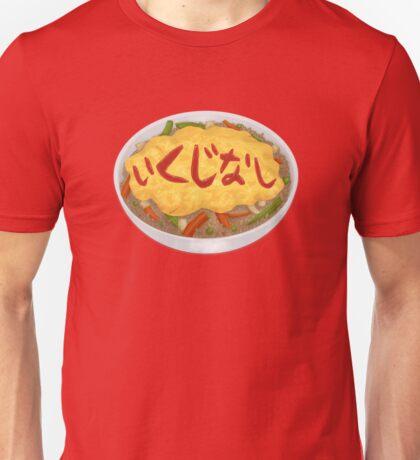 Omurice Coward - Japanese Unisex T-Shirt