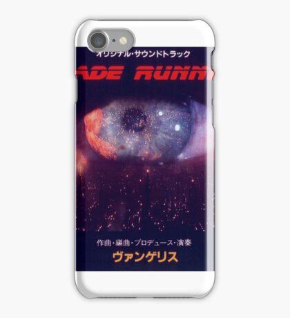 Blade Runner Japanese  iPhone Case/Skin