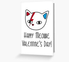 Meowie Valentine's Day Greeting Card
