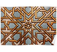 Gold and Blue Geometric Mediterranean Celtic Middle eastern Print Poster