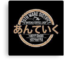 Tokyo ghoul - ANTEIKU COFFEE Canvas Print