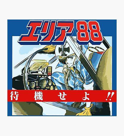 UN Squadron (Japanese Art) Photographic Print