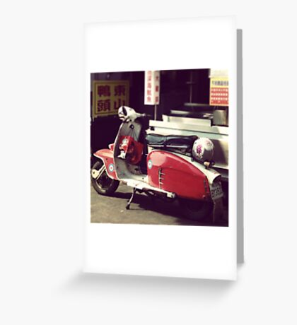 red scooter at Taipei night market Greeting Card