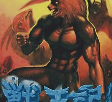 Altered Beast by gmanquik